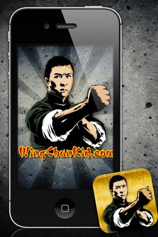 Tae Kwon Do TKD FREE - screenshot