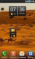 Screenshot of I.UA Widgets