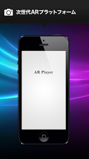 ARPlayer- screenshot thumbnail