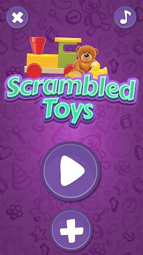 楽しい幼児向けゲーム