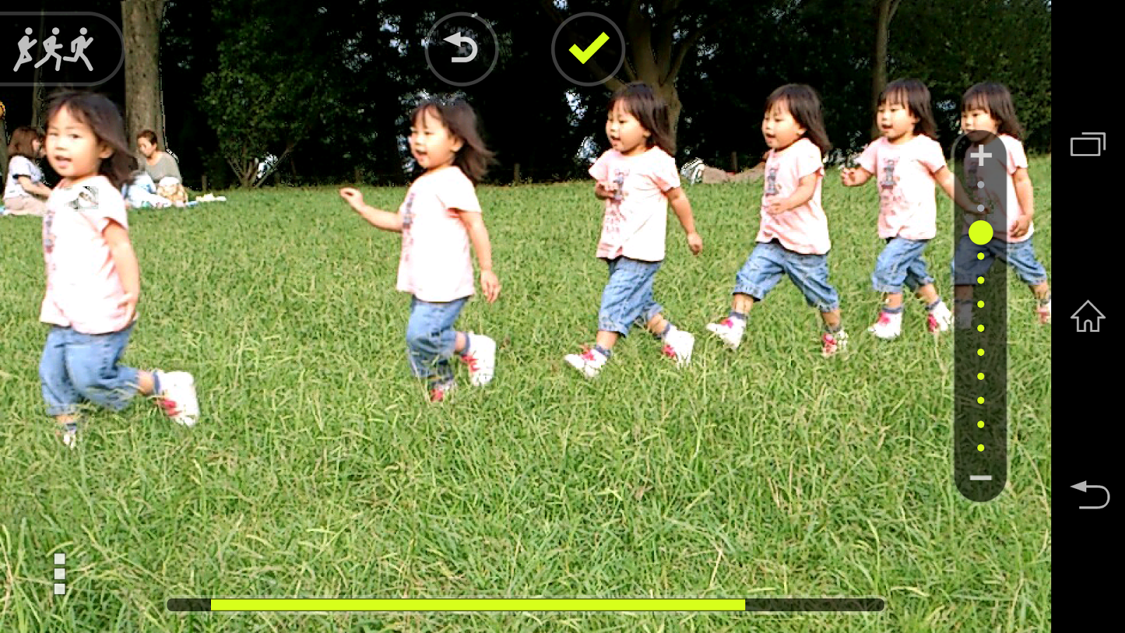 Motion Shot - screenshot