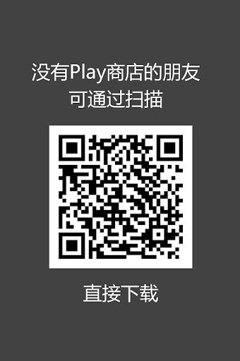 玩免費休閒APP|下載我要当总理 app不用錢|硬是要APP