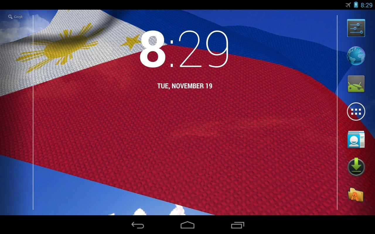 Philippine Flag 3d Gif 3d Philippines Flag Lwp
