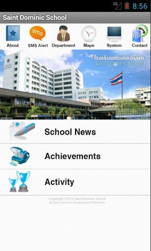 Saint Dominic School