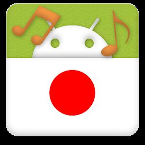 National Anthem :: HIKUBE_JPN