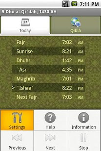 Islam Adhan Alarm- screenshot thumbnail