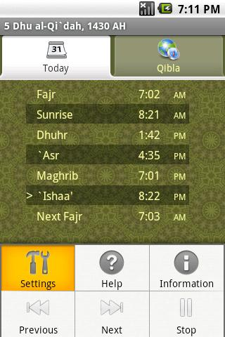 Islam Adhan Alarm- screenshot