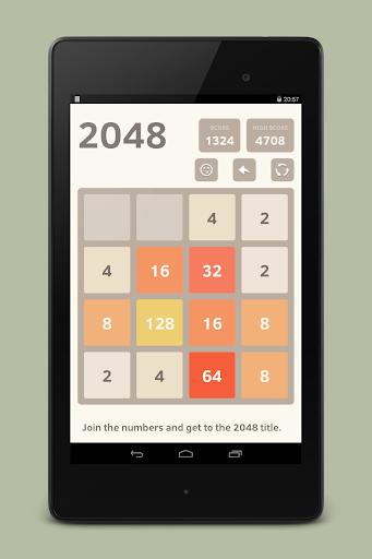 超 2048