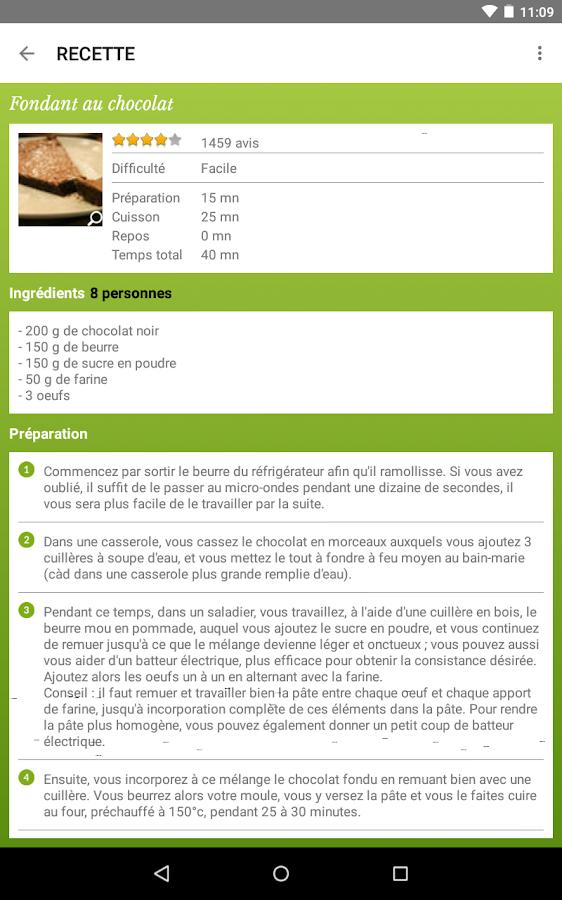 Cuisine : 40 000 recettes - screenshot