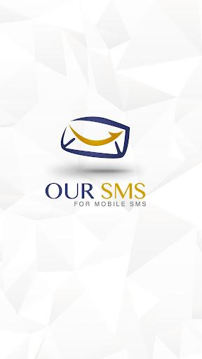 رسائلنا لرسائل الجوال