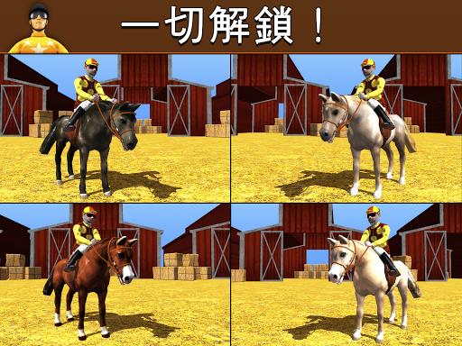 玩模擬App|騎馬跳躍比賽免費免費|APP試玩