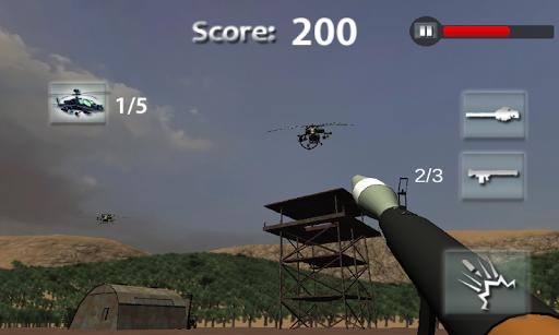 武裝直升機攻擊