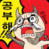 """""""무적핑크"""" 고SMS 테마"""