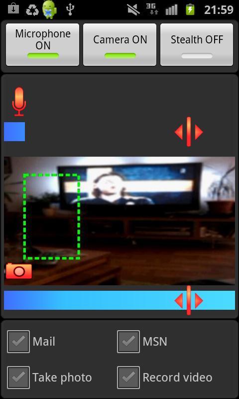 Surveillance- screenshot