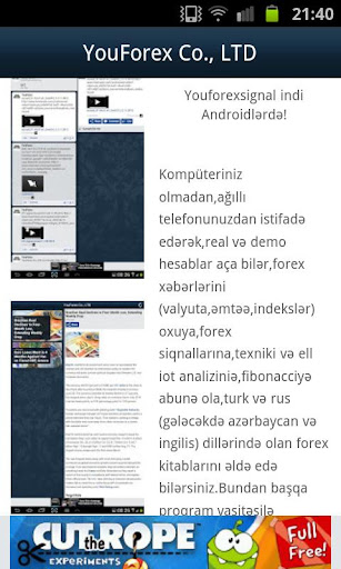 【免費財經App】You Forex Signal-APP點子