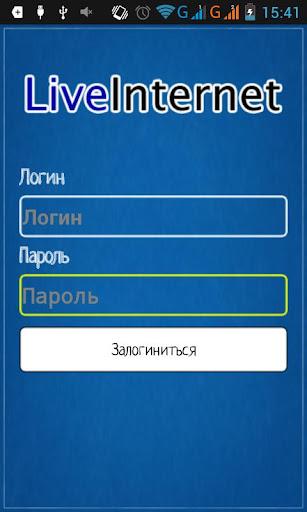 LiveInternet - Webomer