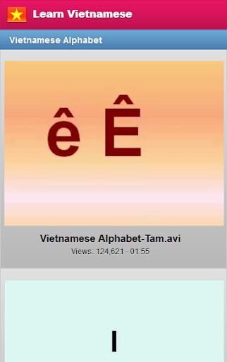 玩免費教育APP 下載了解越南 app不用錢 硬是要APP