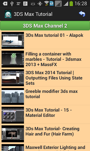 免費下載教育APP|3DS Max Tutorial app開箱文|APP開箱王