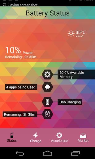 玩免費生產應用APP|下載電池優化 app不用錢|硬是要APP