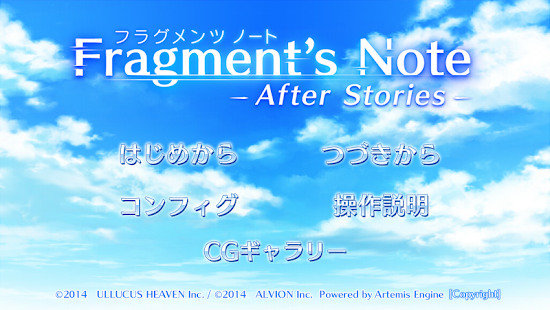 Fragment's Note -AfterStories-- screenshot thumbnail