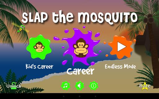 【免費冒險App】拍蚊子-APP點子
