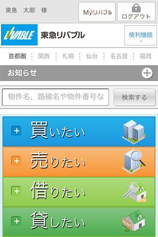 Apple - Education - IT - Mobile Device Management