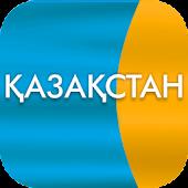 RTRC Kazakhstan