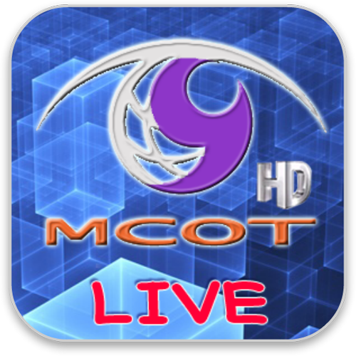 ช่อง 9 MCOT HD สด