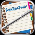 Ежедневник (демо) icon