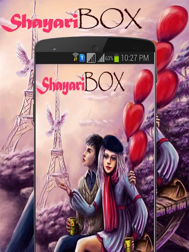 Shayari Box