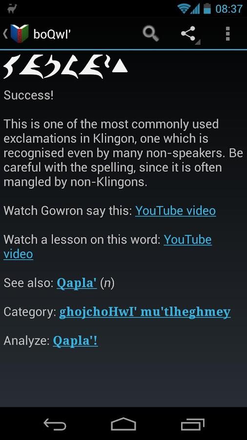 boQwI' (Klingon language) - screenshot
