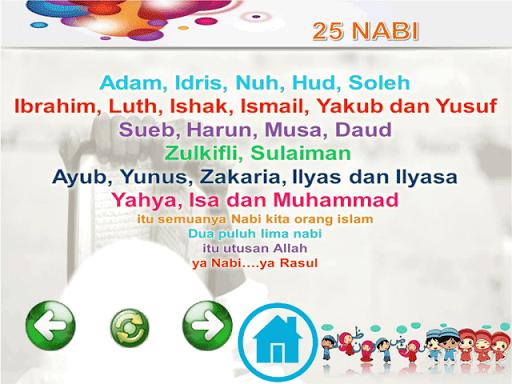 【免費教育App】Lagu Anak Muslim - Islam-APP點子