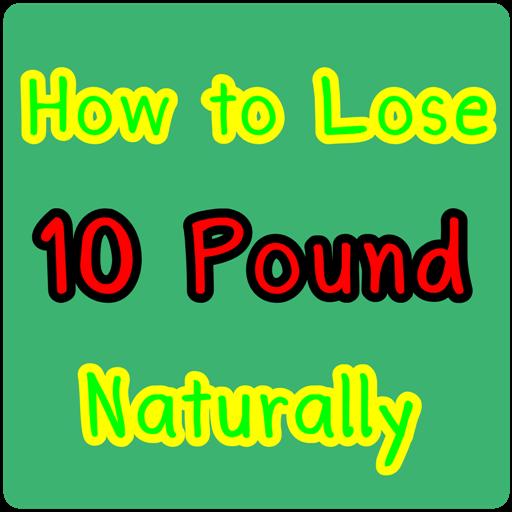 How to Lose 10 Pounds 健康 App LOGO-硬是要APP