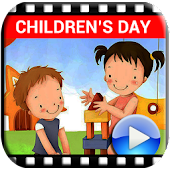 Children's Day Video Songs