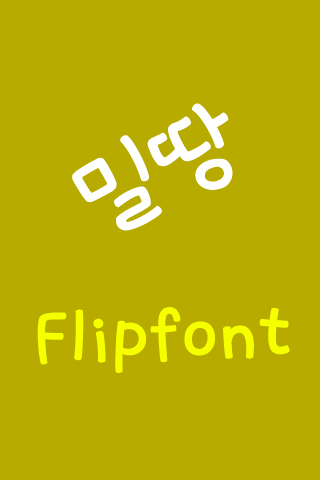 LogMilddang™ Korean Flipfont