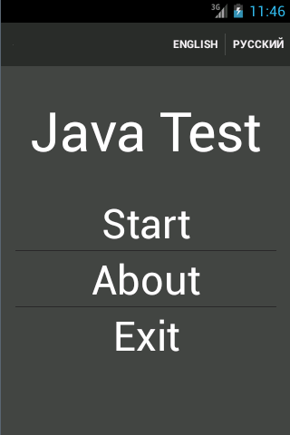 Java Test Quiz