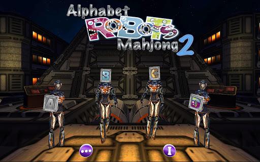 アルファベットロボット麻雀 2