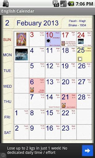 Hindu Calendar English