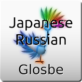 Japanese-Russian Dictionary