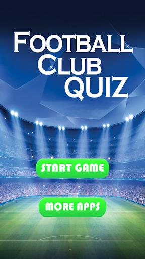足球俱乐部测验