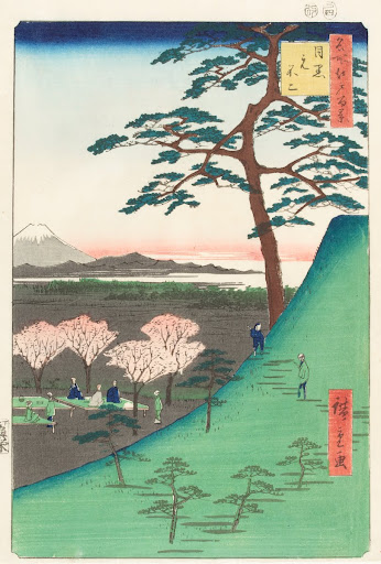 "One Hundred Famous Views of Edo ""Original Fuji in Meguro"""