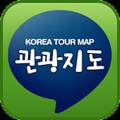 전국 관광지도 앱(국내여행, 관광정보)