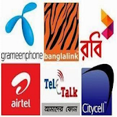 All 3G Internet Packages (BD)