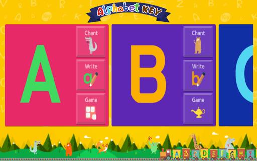 Alphabet Key 알파벳