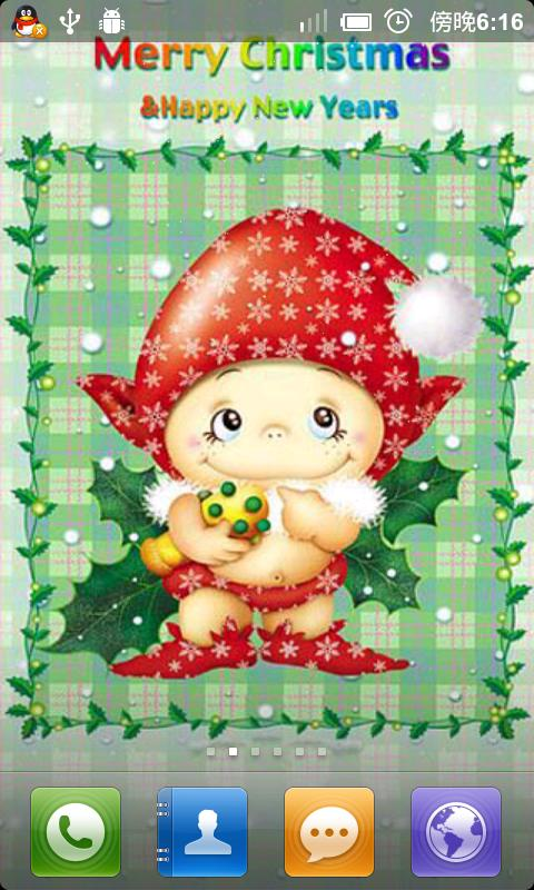 Lovely elf live wallpaper - screenshot