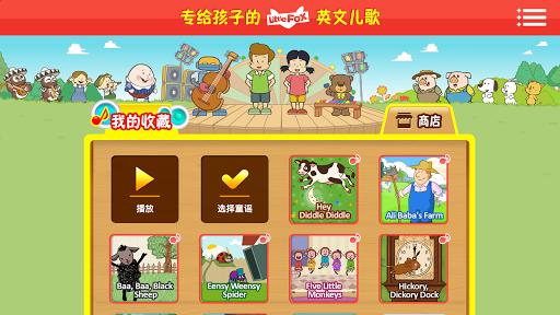 Little Fox英文儿歌:英语线上动画图书馆