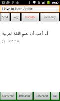 Screenshot of English Arabic Translator Free