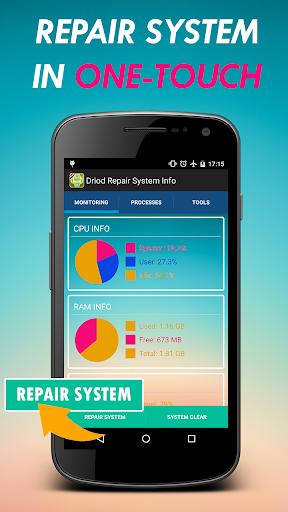 修理机器人系统信息
