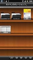 Screenshot of Motoya Q-bookAMS