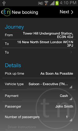 【免費交通運輸App】Trident Niven-APP點子